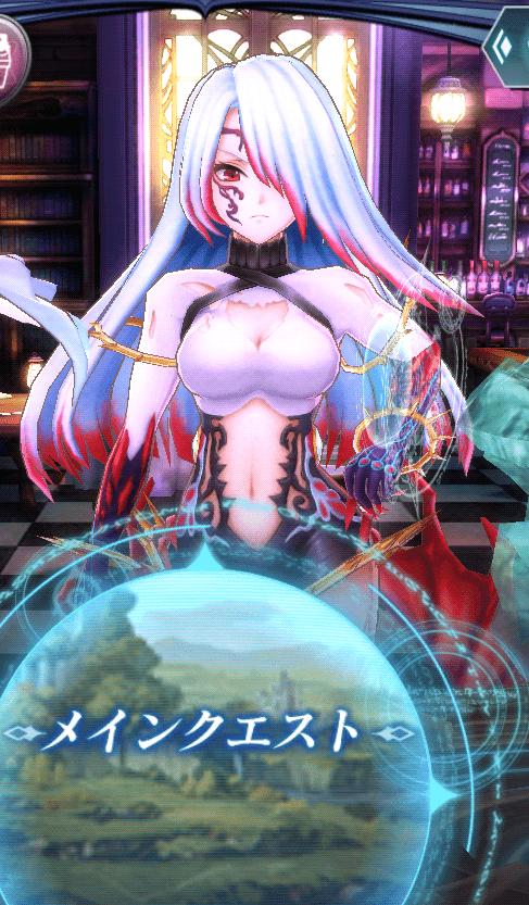 Asmodeus-3d-ajito-6star.png