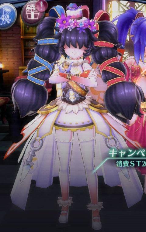 Alastor-3d-ajito-6star.jpg