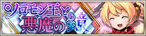 event20191207.png