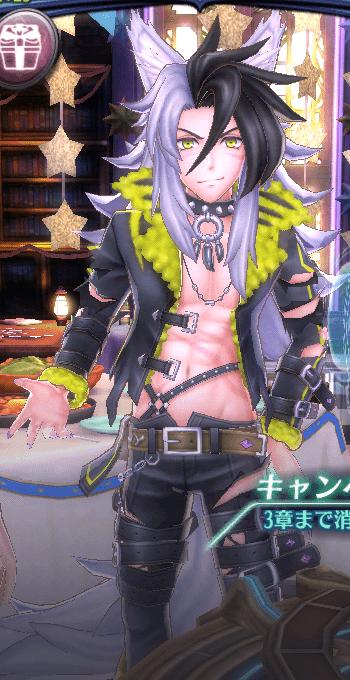 behemoth_ajito_3star.png