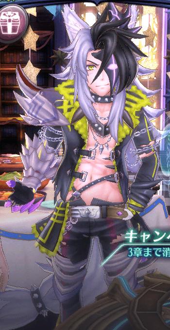 behemoth_ajito_6star.png