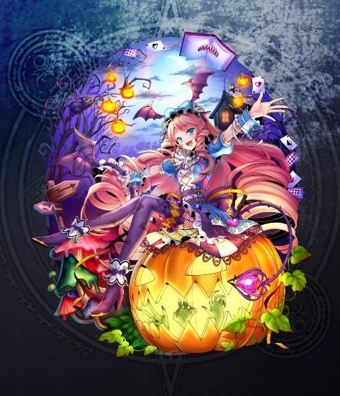Marbas-halloween.JPG