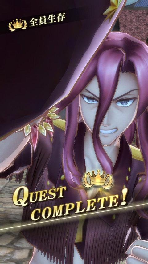 Mephisto-3d-win.jpg