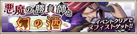 event20190312.png